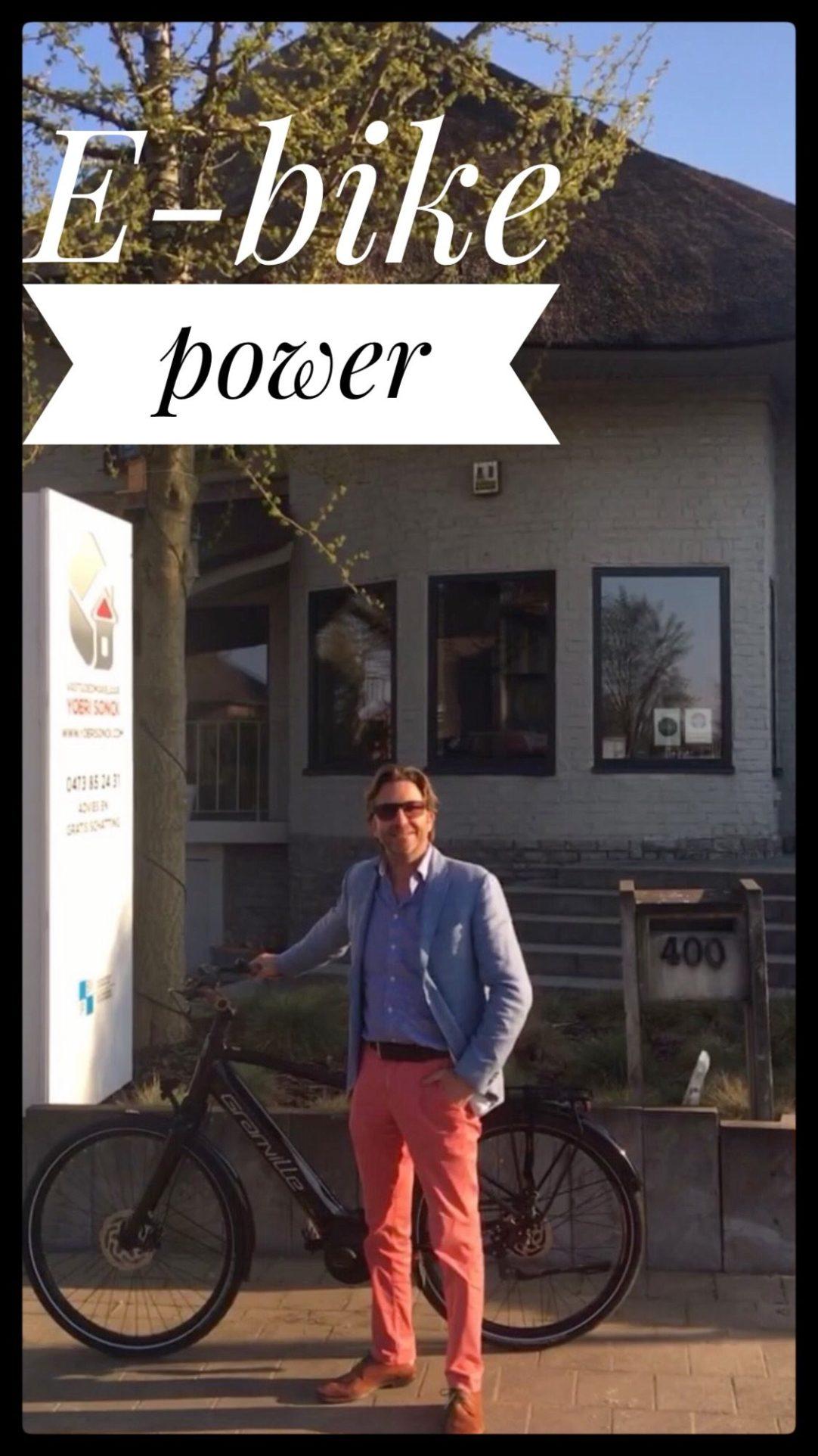 YS_E-BikePower